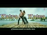 Katra Katra - Uncut Video Song Alone Bipasha Basu Karan Singh Grover (рус.суб.)