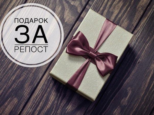 Получи 500 рублей за активность