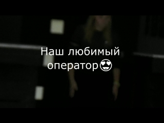Film- We Are Bulletproof, Cherry Bomb