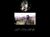 #Syria # Дамаск Подготовка тигров Qasioun Полковник Мохамед Дуния готовит штурмовые танки. Везде, где лев поселяется, он станови