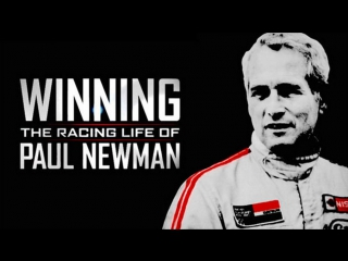 Winning: The.Racing Life of Paul Newman (2015)
