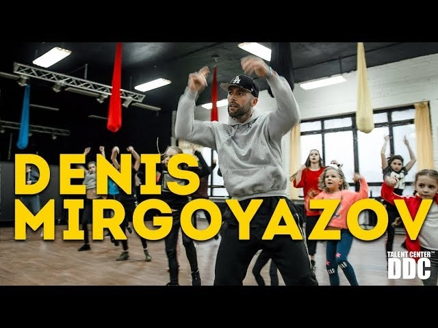 G-Eazy feat. ASAP Rocky Cardi B - No Limit choreography by Denis Mirgoyazov | Talent Center DDC