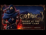Gothic 3 Soundtrack Best of A night at the desert camp (1 Hour mix)