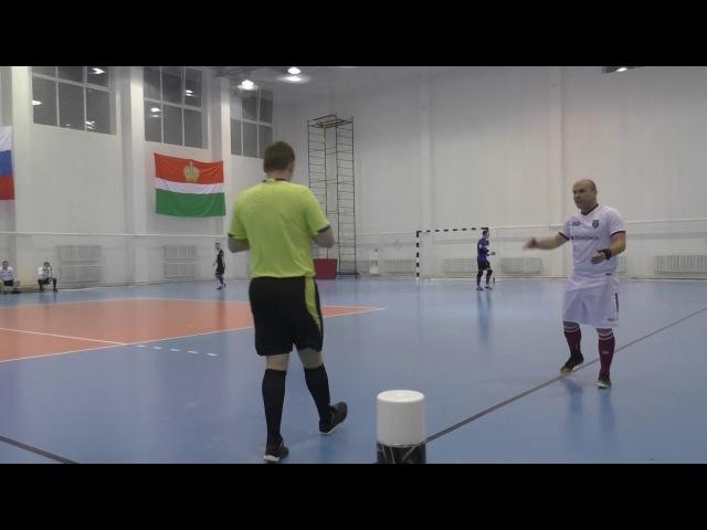 ФК «Реал» - ФК «BazaCity» - 1 тайм