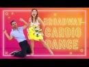 Супер-веселая танцевальная кардио тренировка. Super Fun Cardio Dance Workout! We Go Together from Broadways GREASE