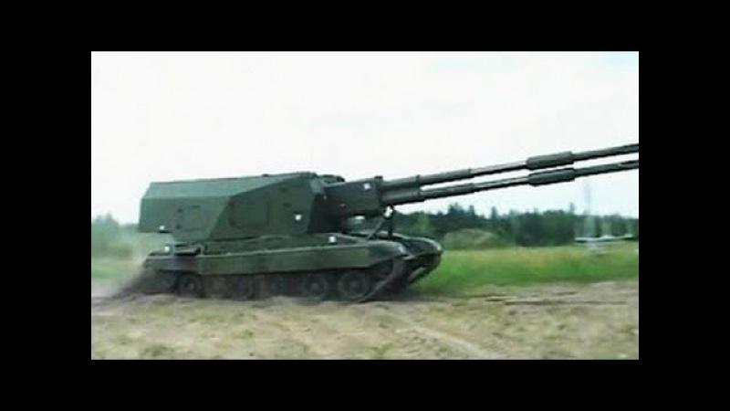 Не реализованный проект МО РФ САУ-2С35 «Коалиция СВ»| History Porn