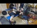 Эктоморф СЛОМАЛ руку набрал 8 кг МЫШЕЧНОЙ МАССЫ и ПОЖАЛ 120 кг или нет