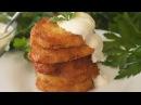 Лучший рецепт Картофельных Драников Невероятно вкусные и ароматные