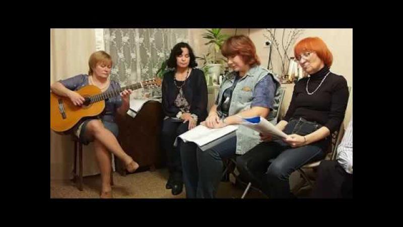 Творческий вечер Галины Семизаровой и Марины Гордиенко 16.12.2017 Воронеж