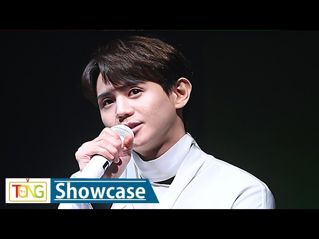 YANG YOSEOP(양요섭) 'It's You' Showcase Stage (쇼케이스, Where I am gone, 네가 없는 곳,Highlight, 하이라이트)