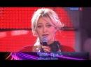 ВИА ГРА - Пошёл вон Песня Года 2010