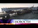 ВКерченском проливе строители завершили монтаж пролетов научастке эстакады