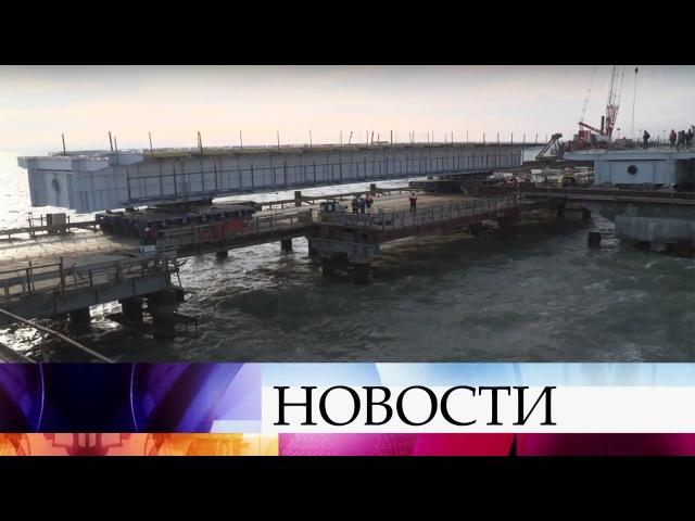 ВКерченском проливе строители завершили монтаж пролетов научастке эстакады ...