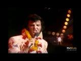 Элвис Пресли. Из Гавайского концерта 1973 года. Знаменитую песню Пегги Ли