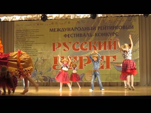 Детский танец ВЕСЁЛЫЕ КОВБОИ.фрагмент.Baby dance FUNNY COWBOYS.fragment.