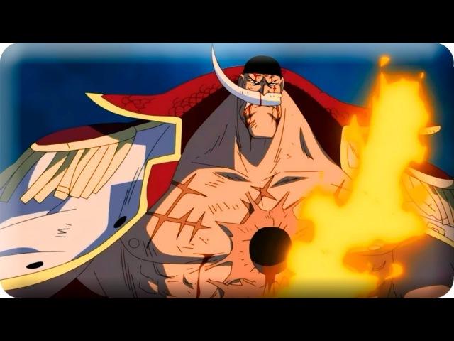 СИЛЬНЕЙШИЙ ЧЕЛОВЕК В АНИМЕ Ван Пис. Белоус   обзор One Piece