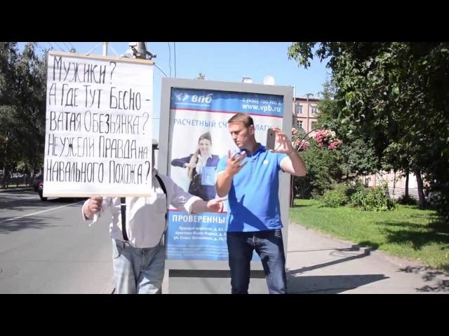 Навальный троллит ватников
