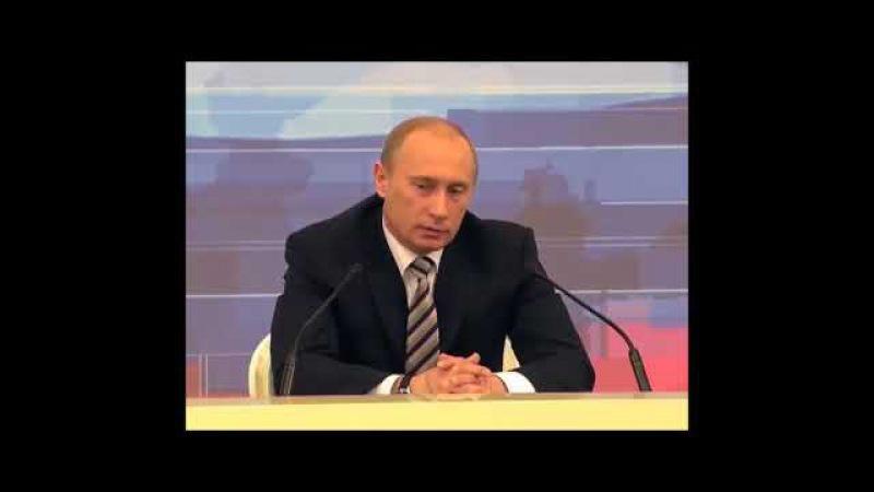 Путин про 3 президентский срок 2008