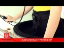 Ваку степ (Vacu Step) -- самый современный кардиотренажер