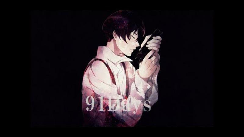 [AMV} 91 Days - Un Anno D'Amore