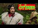СИБИРСКИЙ RELAX СКРИПКА МУЗЫКА ДЛЯ ДУШИ гр Otyken