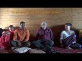 Встреча с Адитья Радж Капуром в Ашраме д.Окунево. 5 часть.
