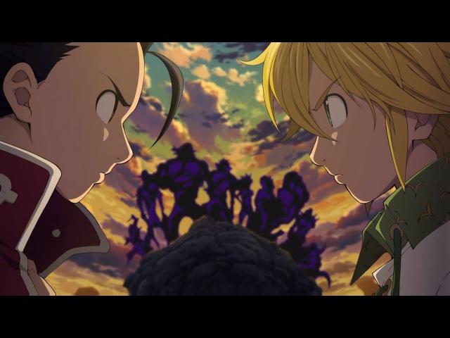 Nanatsu no Taizai Season 2 Opening Full『FLOW × GRANRODEO - Howling』