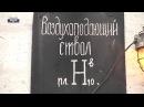 На макеевской шахте им. С.М. Кирова ввели в эксплуатацию новую лаву
