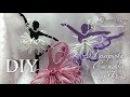 МК Балеринка-Снежинка из Ф