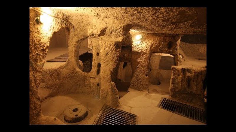 Мы думали,что это выдумки,пока сами не увидели.Тайна подземной цивилизации.Стра ...