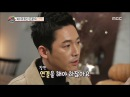 [Section TV] 섹션 TV - Jang Hyeok,Talk about Money Flower 20180204
