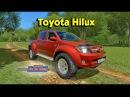 Внедорожник Toyota Hilux Arctic Trucks для City Car Driving 1.5.1-1.5.5