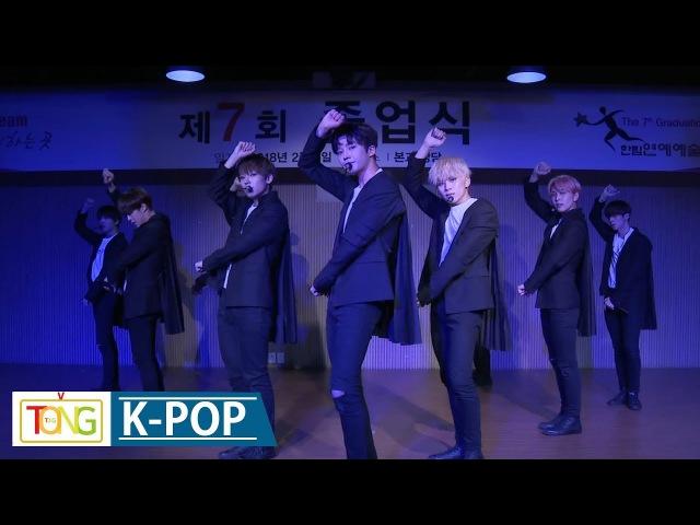 SF9 'O Sole Mio'(오솔레미오) Stage -한림예고 졸업식 축하공연- (High school graduation ceremony)