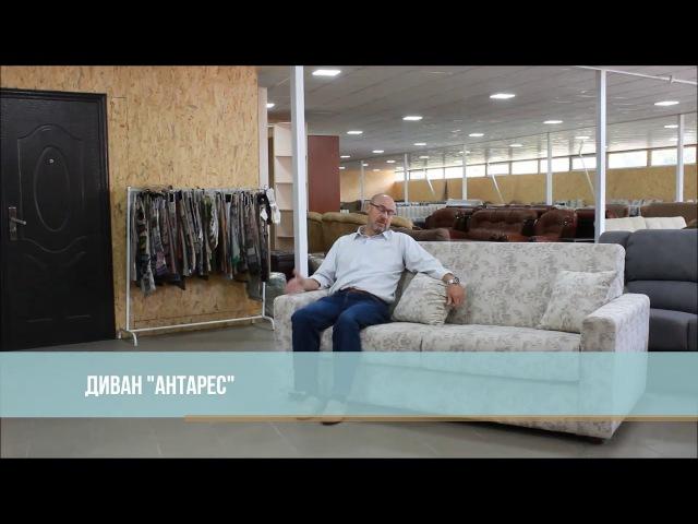 Интермебель шосткинский мебельный салон