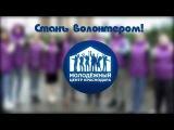 Социальный ролик Молодёжного центра Краснодара