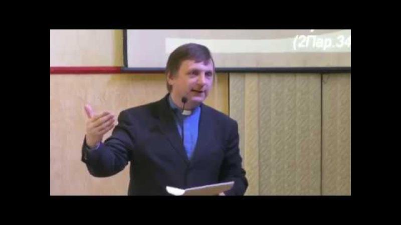 ИОСИЯ человек, нашедший Слово Божие Проповедует Игорь Соловьев