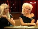 Светлые головы - Большая Разница по-украински - Интер