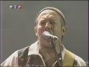 Группа МАШИНА ВРЕМЕНИ - Проводница ( Концерт , 50 Лет На Двоих В Кремле , Москва \ 2000