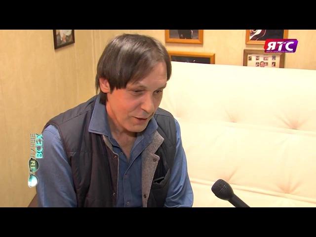 ЯТС о концерте Николая Носкова в Ярославле, эфир от 25 04 2014