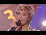 Мария Алалыкина - Les Champs Elysees (Фабрика Звёзд-1)