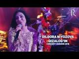 Dildora Niyozova - Qizalogim   Дилдора Ниёзова - Кизалогим (concert version 2016)