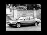Rover 3500 Vanden Plas EFi SD1 '198485
