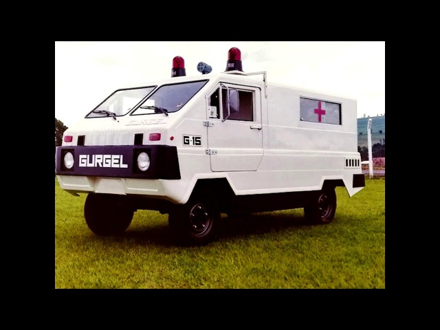 Gurgel G 15 Ambulancia