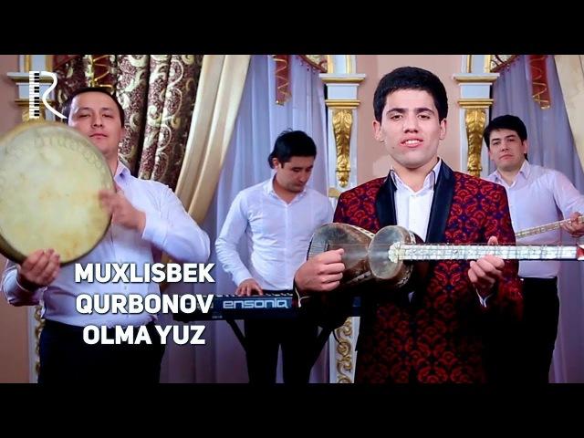 Muxlisbek Qurbonov - Olma yuz | Мухлисбек Курбонов - Олма юз