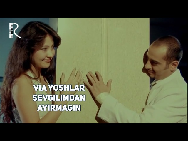 VIA Yoshlar - Sevgilimdan ayirmagin | ВИА Ёшлар - Севгилимдан айирмагин