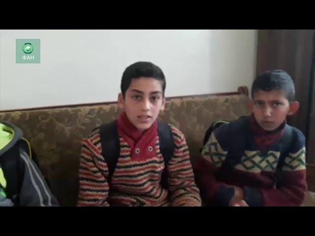 Сирия: лучшие ученики осажденного Аль-Фуа получили правительственные награды