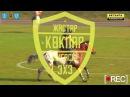 Жастар Көкпар Лигасы 2017 / ҚазСТА vs ҚазҰАУ/ 2-ойын / Студенттік Лига