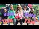 Giggles BUM BUM TAM TAM Dance MC Fioti Choreo Tia Aiono brazilianfunk