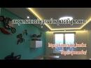 Современный ремонт квартиры Ремонт в СПБ Дизайнерский ремонт Современный ремонт в Санкт Петербурге