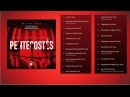 Pentecostes En Vivo Miel San Marcos Álbum Completo